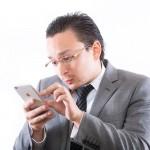 稼げるコミュニケーションツールは何だ?
